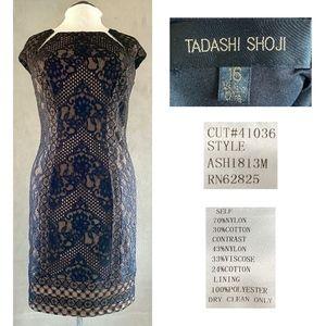 TADASHI SHOJI  KATORI Black Lace Sheath Dress EUC